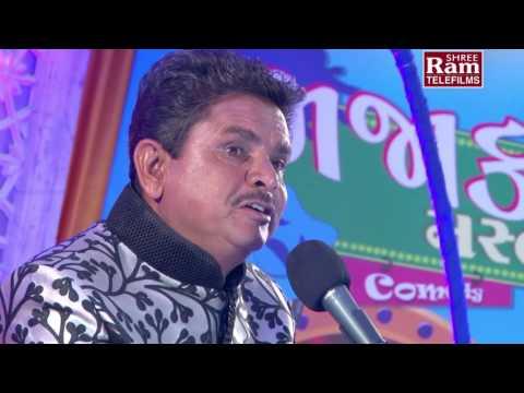 New Gujarati Jokes 2016 ||Majak Masti ||Part-1||Dhirubhai Sarvaiya ||Comedy Show
