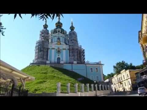 Андреевская церковь, Киев, Украина