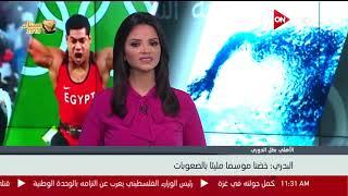 حسام البدري: خضنا موسماً مليئاً بالصعوبات