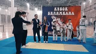 Спорт клуб Акылбеков Sport club Akylbekov