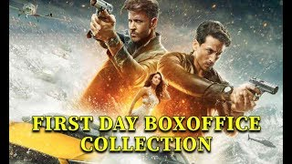 War First Day Box Office Collection | War Movie Box Office Collection | Hrithik Roshan, Tiger Shroff