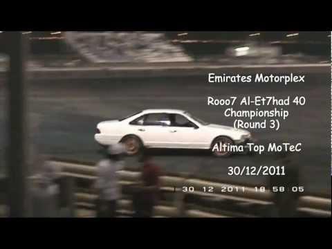 Emirates Motorplex - Altima Top MoTeC 30-12-2011 - Speed4Ever