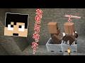 【カズクラ】なぜこうなった…謎の村人重なり現象…マイクラ実況 PART754