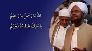 Asmaul husna merdu Habib Umar bin hafidz