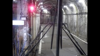 【前面展望】立山黒部貫光無軌条電車線(立山トンネルトロリーバス)