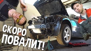 СКОРО ПОВАЛИТ / CHRYSLER 300C 2JZ GTE #5