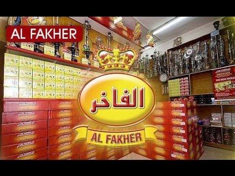 Reportage sur l'usine de tabac à chicha Al-Fakher (sous-titres FR)