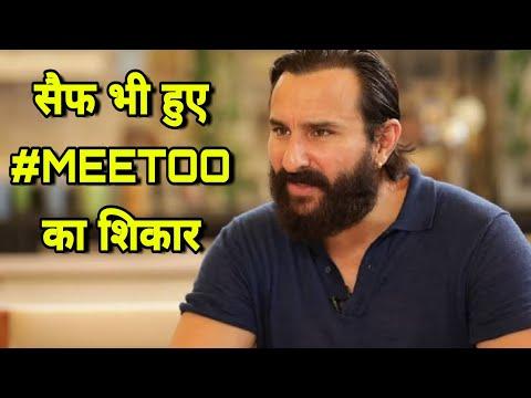 #Meetoo: Saif Ali