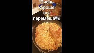 Как готовить булгур(bulgur)