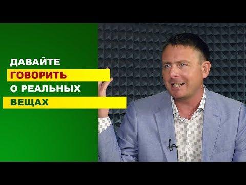 Дмитрий Марунич: Ни