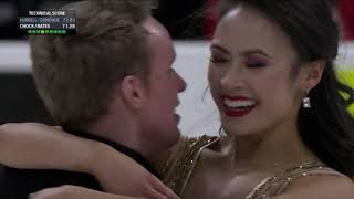 "Madison Chock and Evan Bates ""At the Beginning"" Fan Edit"