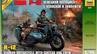Обзор модели БМВ Р 12 Немецкий мотоцикл с коляской и экипажем