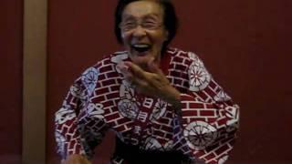 90歳のおばあちゃんが切られ与三郎をおどります。 木更津名物お富さんと...