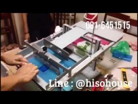 เครื่องสกรีนกระปุกครีม แก้วน้ำ By HisoHouse