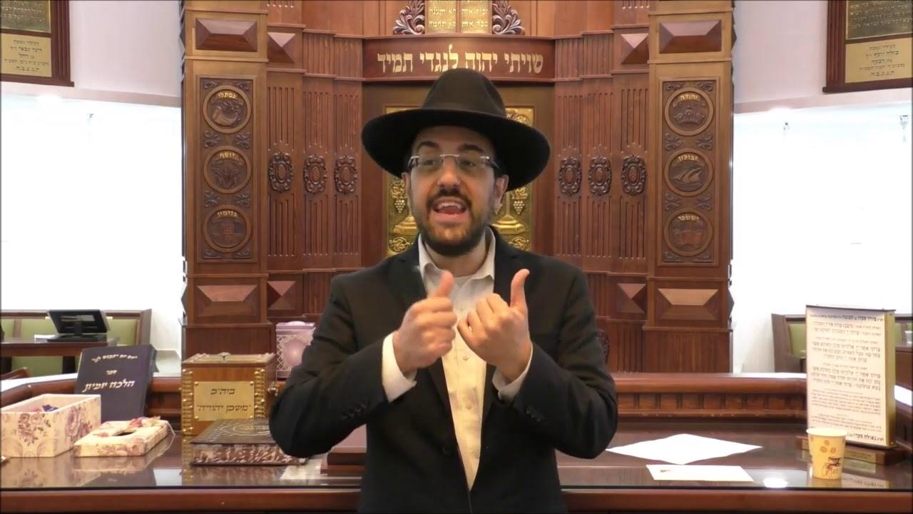 """הרב מאיר אליהו שליט""""א - עין הרע - משכן יהודה - בלק תשע""""ט"""