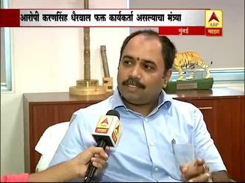 मुंबई/लातूर : अविनाश चव्हाण हत्या प्रकरणातील आरोपी माझा सुरक्षारक्षक नाही, निलंगेकरांचा दावा