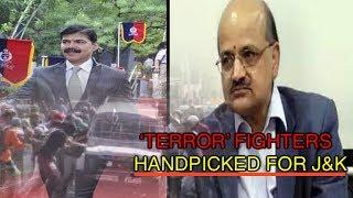 Vijay Kumar and BVR Subrahmanyam to fight off terrorism   NewsMo