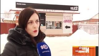 В Мордовии сотрудница компании «Теле2» пострадала на рабочем месте