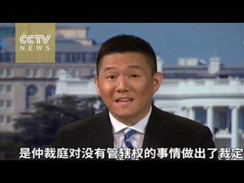 South China Sea: CCTV reporter debates with American expert on the arbitration case