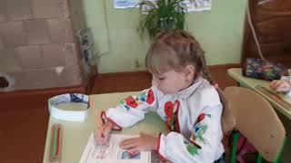 Відкритий урок. 1 клас НУШ. Унятицький НВК. Автор відеоматеріалів- Макар С.І.