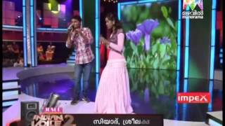Josco Indian Voice Season 2   Sree Lekshmi and Siyad 16 01 2013