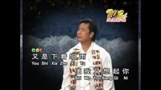 Du Xiao Feng 3