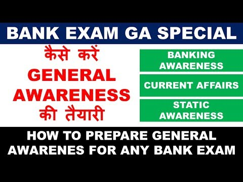 HOW TO PREPARE GENERAL AWARENESS FOR ANY BANK EXAM
