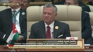 رئيس جمهورية مصر العربية عبدالفتاح السيسي في كلمة تاريخية خلال القمة العربية الطارئة.