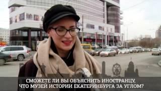 Иностранный язык для детей - С какого возраста изучат иностранный? / ЕТВ