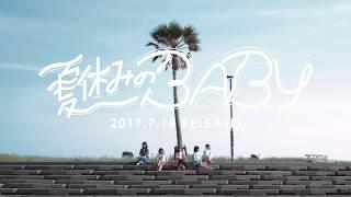 6/24(土)0:00MV公開に向けて、5夜連続teaser公開! 5夜目!!明日、6/24...