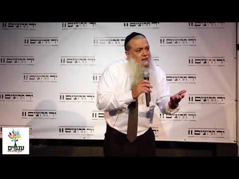 """הרב יגאל כהן שליט""""א - לאהוב את החיים!"""