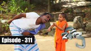 Sidu | Episode 311 16th October 2017 Thumbnail