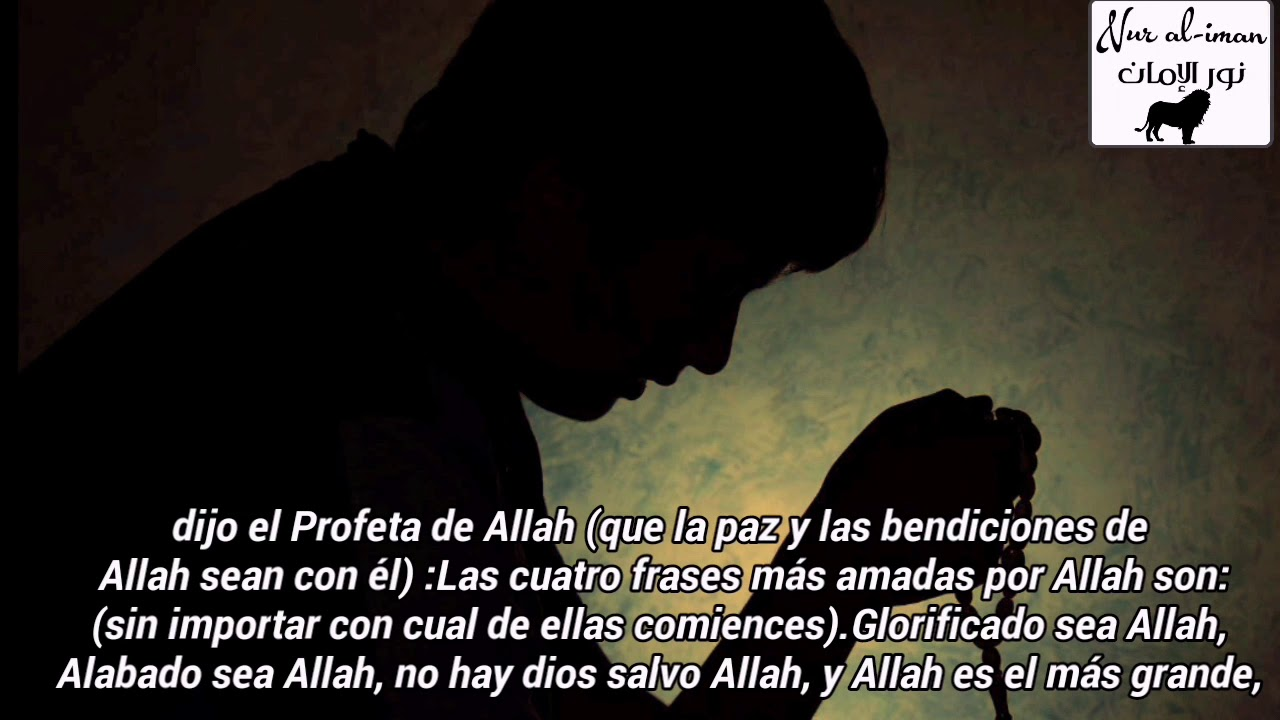 Las Cuatro Frases Amadas Por Allah Hadith Youtube