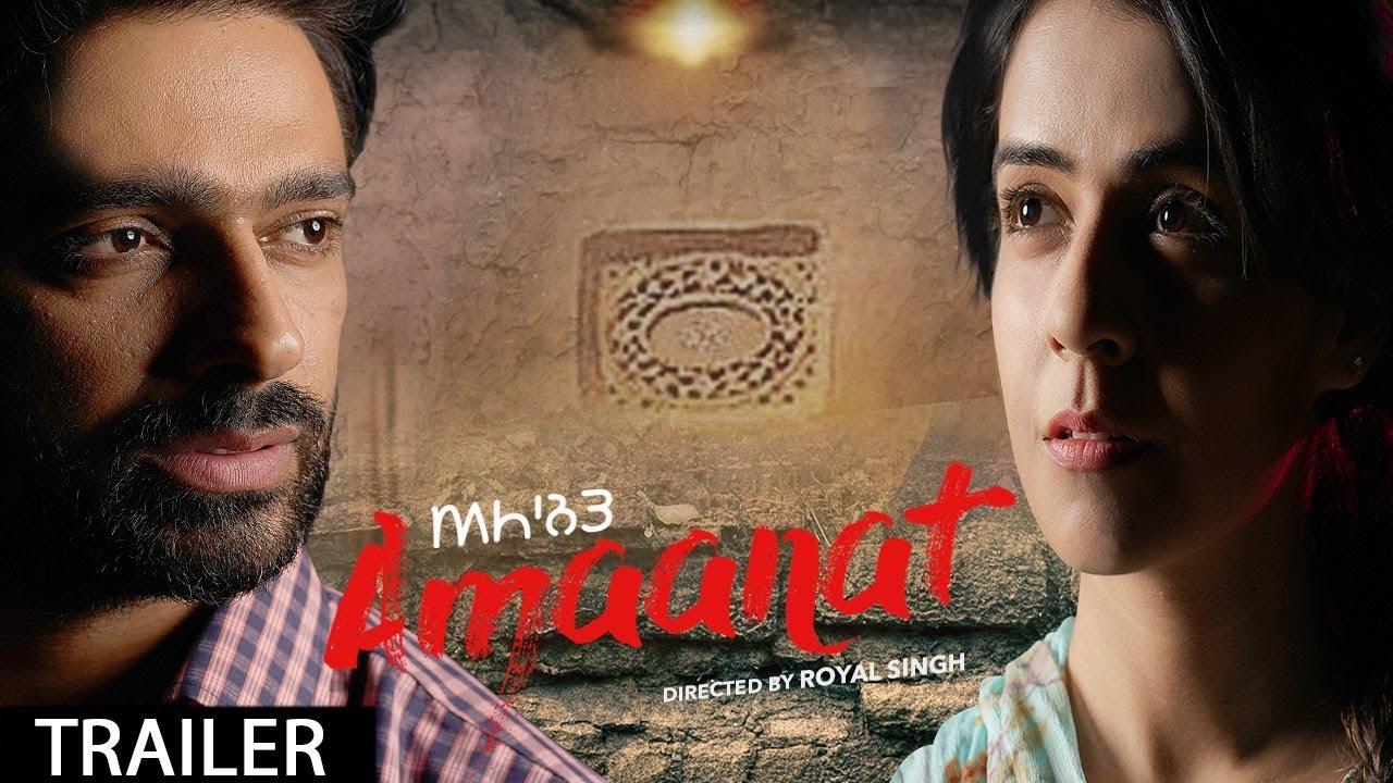 Amaanat | Official Trailer | Dheeraj Kumar | Neha Pawar | Releasing on 13th Dec | Yellow Music