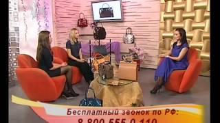 видео Где купить качественные кожаные сумки