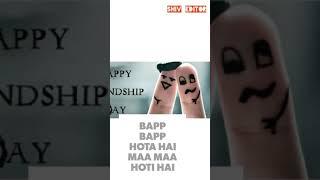 Friendship Dosti Full screen whatsapp status Video