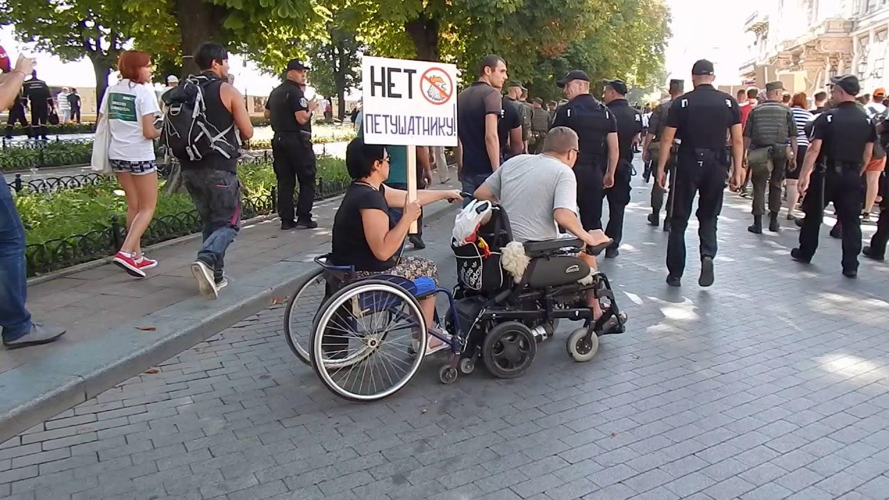 Инвалиды гей