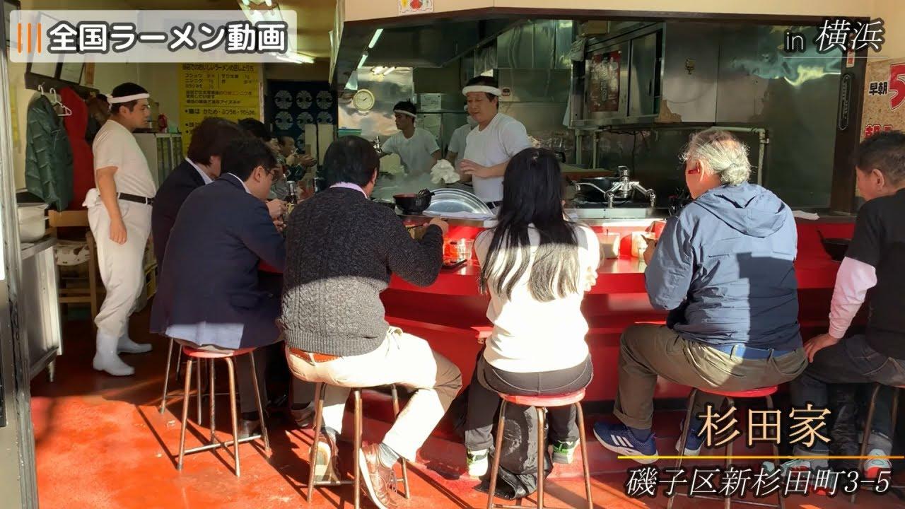 石川 さん 家 ときわ 石川家 大宮店「まずくなったと言われる現在は行っておりませんが、レ」:大宮