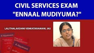 Civil Services Exam -