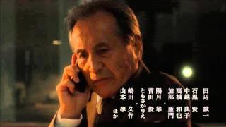 作品情報> 作品名:連続ドラマW 撃てない警官 【解説】 「褐色の標的...