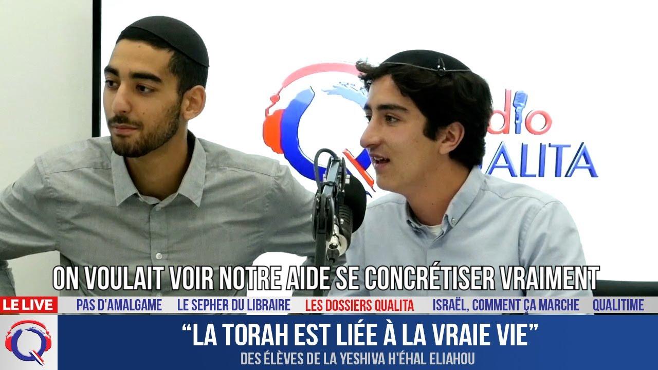 """""""La Torah est liée à la vraie vie""""- Dossier#235"""
