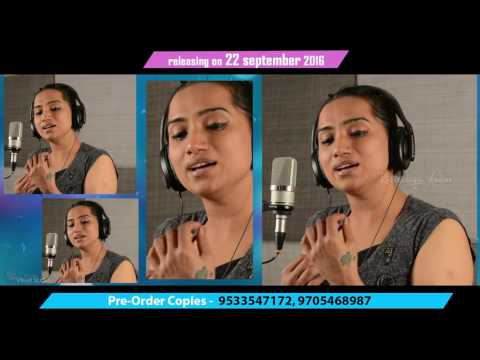 Singer Kalpana Latest Telugu Christian Song || KY Ratnam || Vivek ||Mr || HD