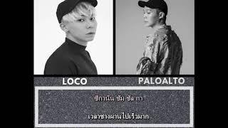 สามารถเข้าไปดูเนื้อเพลงได้ที่blog https://aomamblog.blogspot.com/2019/02/thai-translation-too-fast-loco-feat.html เข้าไปขอเพลงในช่องทางเหล่านี้ได้นะคะ twitte...