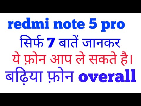 Redmi note 5 pro|Overall specification|Review|Best performer (in hindi)