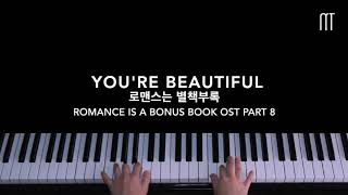 윌벅 – you're beautiful piano (로맨스는 별책부록ost part 8) will bug - (romance is a bonus book ost music sheets: https://www.musictoday...