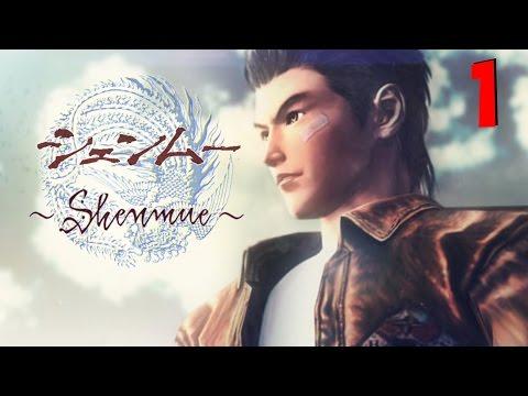 Shenmue ★ Sega Dreamcast ★ Прохождение на русском: часть #1 - Смерть отца