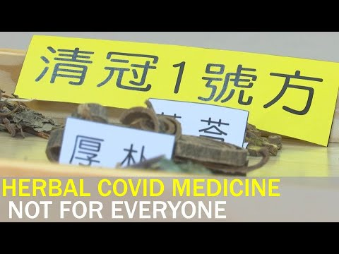 Doctors say herbal COVID remedy not for everyone | Taiwan News | RTI