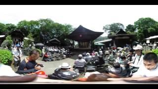 「関蝉丸神社芸能祭'16 細棹三味線竹内友美氏お免状授与」 thumbnail