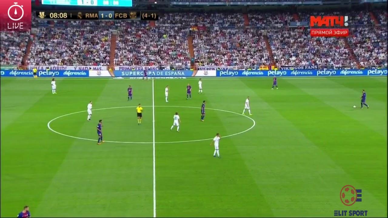 Реал Мадрид - Барселона, Прямая Трансляция | Спорт Бокс Наш Футбол Смотреть Онлайн Бесплатно