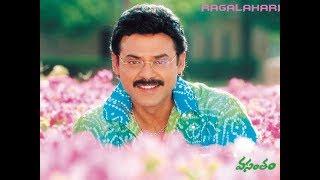 Vasantham Movie Venky-Plays-Mouth-Organ